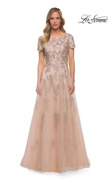Picture of: A Line Tulle and Lace Gown with Short Sleeves in Nude, Main Picture